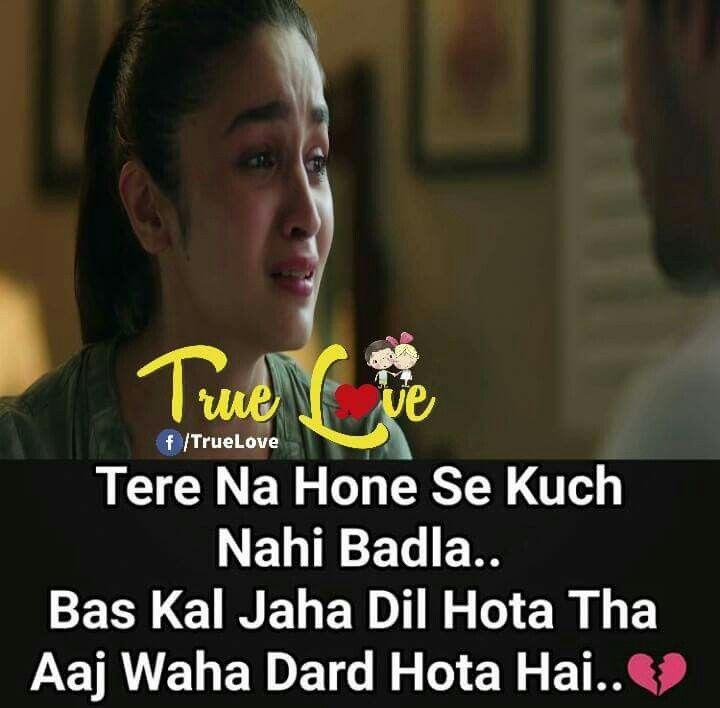 Romantic Broken Heart Quotes: Pin By Gaurav Singh On True Love