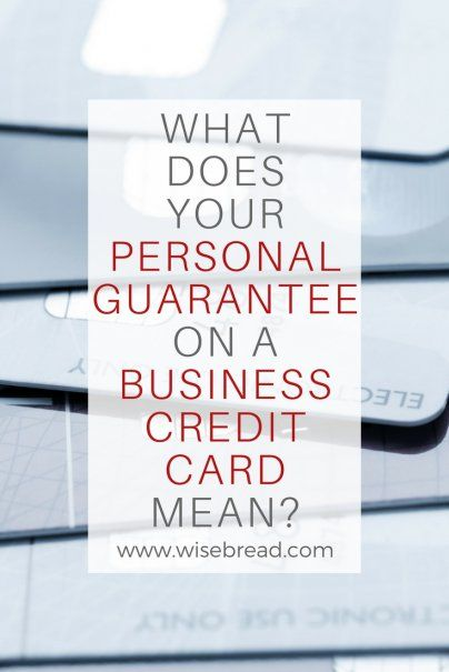 What does your personal guarantee on a business credit card mean what does your personal guarantee on a business credit card mean personal finance tips reheart Gallery