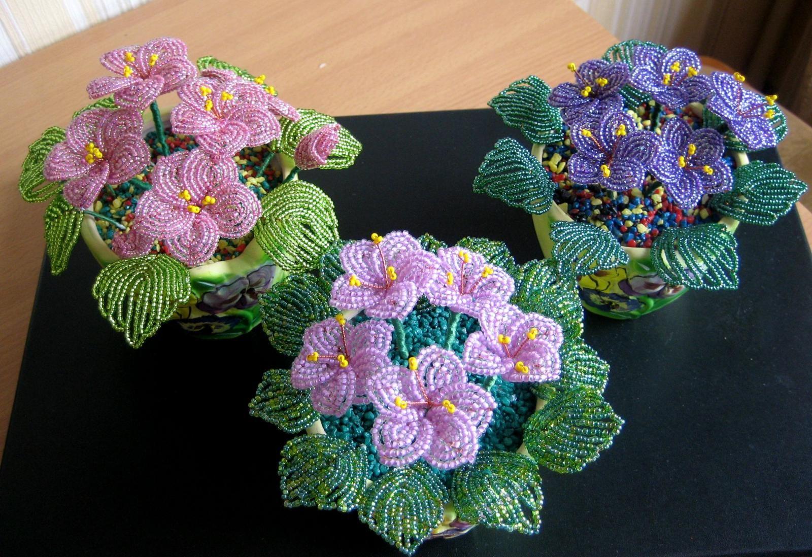 Цветы из бисера гиацинты схема фото 932