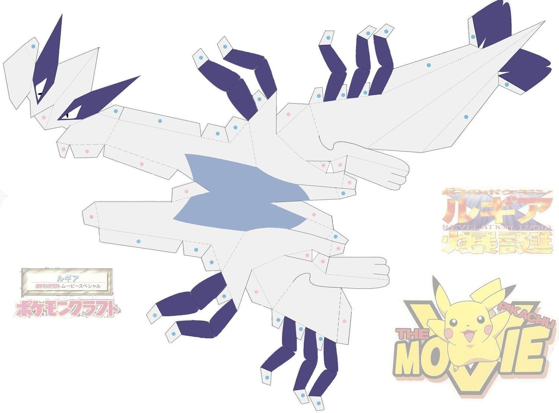 Lugia Papercraft Pokemon Papercraft Pikachu Print Out