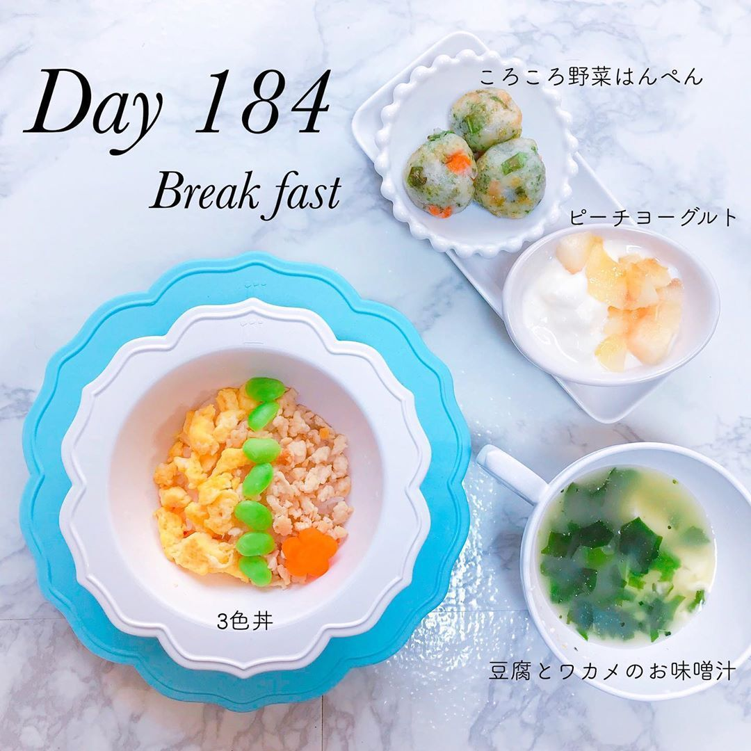 𝙵𝚛𝚒 𖧷 𝙼𝙴𝙽𝚄 𖧷 𝙱𝚛𝚎𝚊𝚔 𝚏𝚊𝚜𝚝 𓍯 食丼 Food Homemade Recipes Breakfast Recipes
