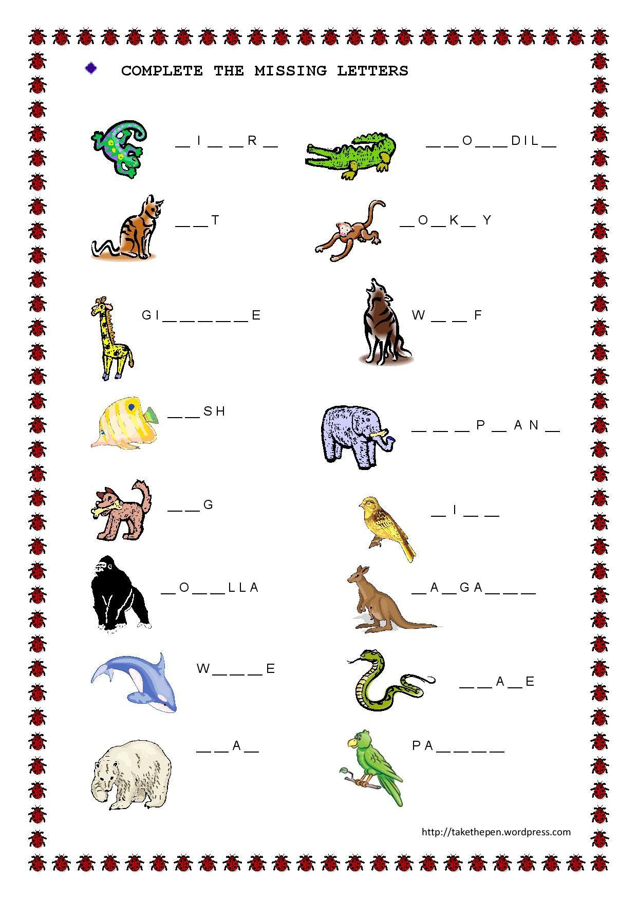 Missing Letter Alphabet Worksheets In