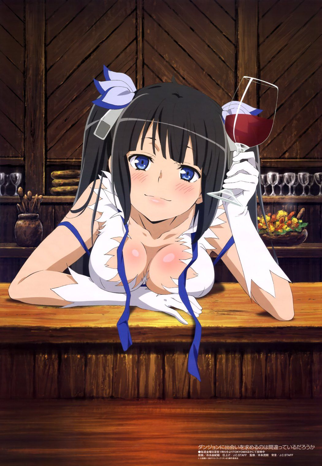 Danmachi S Hestia Poster Visuals Are Very Seductive Nyantype