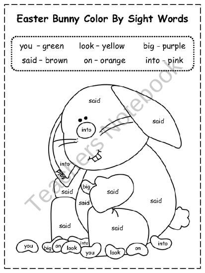 Easter Color By Sight Words from