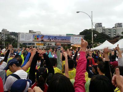 New Taipei City WanJinShi International Marathon -...