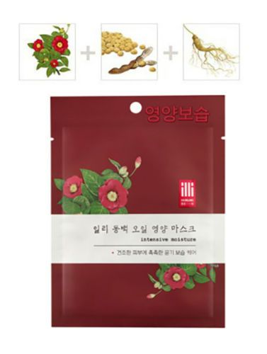 Details About Illi Camellia Oil Nourishing Mask Sheet 1 6 13ea Oriental Medicine Mask Pack Camellia Oil Camellia Korean Beauty