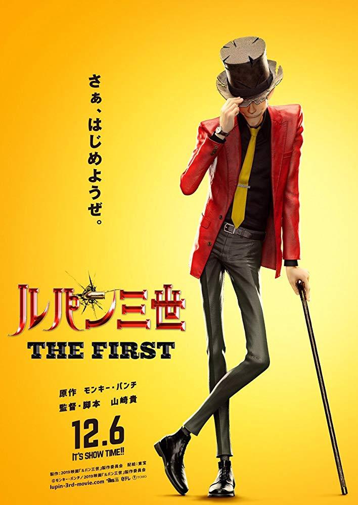 Lupin III The First (2019) em 2020 Filmes, Novos filmes
