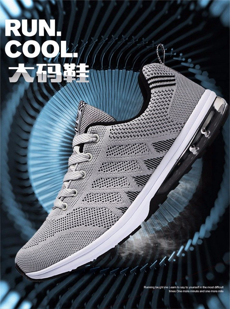 Buy Knitting Fabric,Male Sneakers