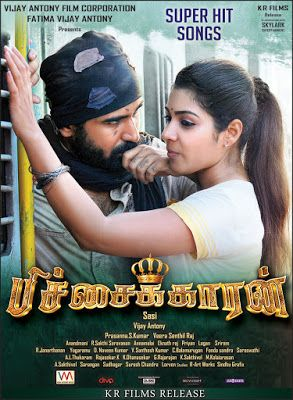 Pichaikkaran Movie Posters Full Movies Online Free Movies Streaming Movies