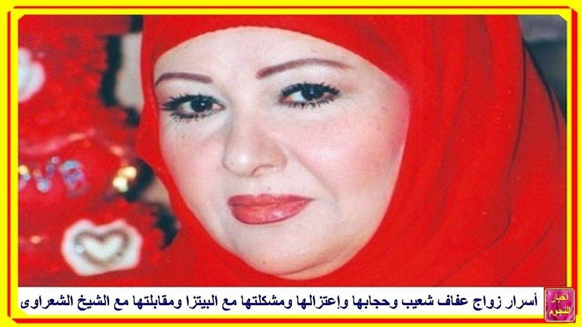 نورا السباعي بالحجاب