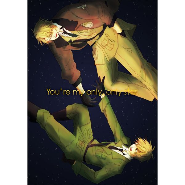 You're my only star - circle: Oh. - Hetalia - America / England . . . (this takes you straight to ~3-8 'sample' pages of the doujinshi. -if first visit, for age verif. click blue button on left...only have to click it once then won't see again...just the doujinshi. :)