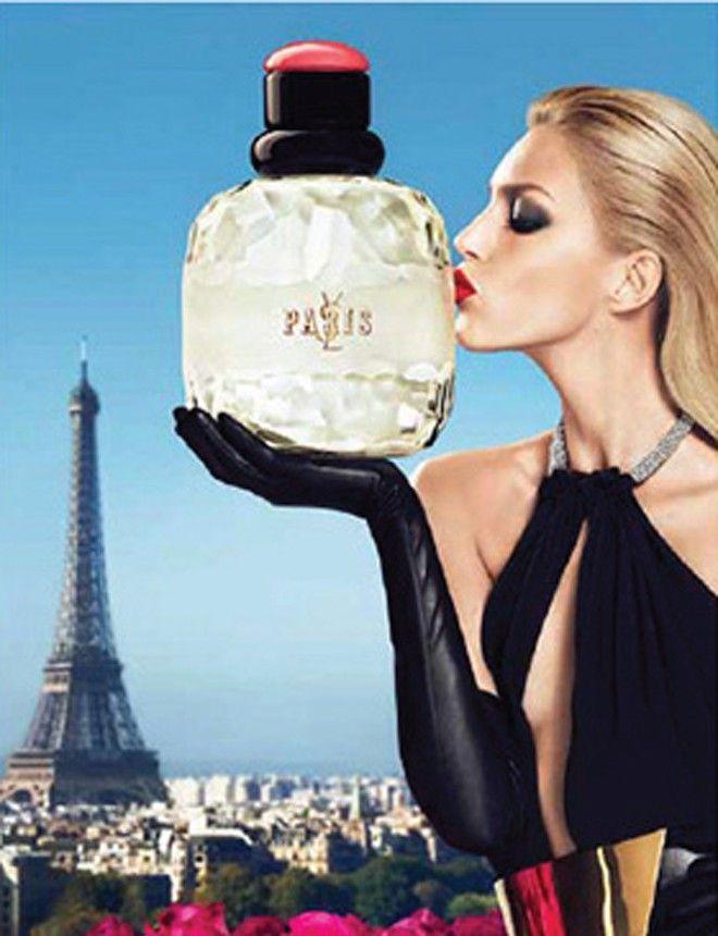 Anuncio Su Icono Yves Saint Perfume PublicidadAd Y Laurent 4ASq53cRjL