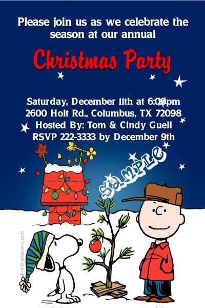 Charlie Brown Christmas Party Invitations - Get these cards RIGHT