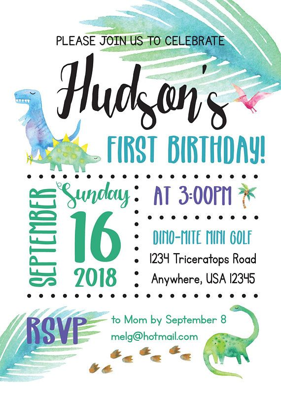 Dinosaur Invitation Printable Birthday Party Invite Custom Boy First Ideas In 2019