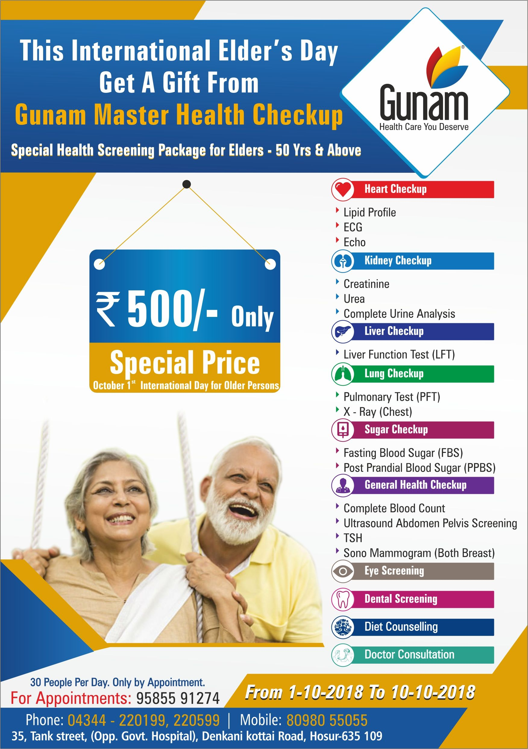 Get A Gift Gunam Super Speciality Hospital Is Organizing A Special Health Screening Package For The Elderly 50 Years O Health Screening Checkup Health Care