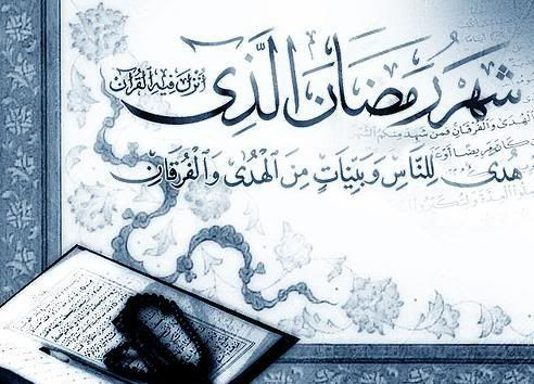 To Download Or Set This Free Ramadan Mubarak Wishes In Arabic As The Desktop Background Image For Your Laptop Macintosh Ramadan Quran Ramadan Islamic Messages