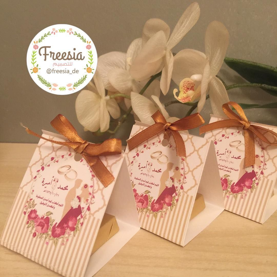Pin By مناير On توزيعات Simple Gifts Chocolate Crafts Gifts