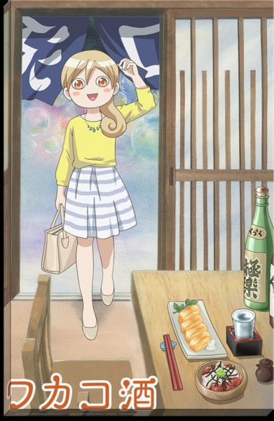 Wakakozake Anime Canvas Anime reviews, Anime chart