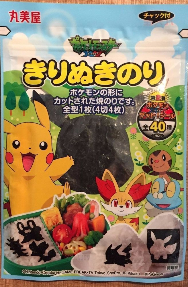 Japanese+Food+-+Nori+Pokemon+-+Seasoned+seaweed+-+DIY+for+Bento+-+with+Sticker+#Marumiya