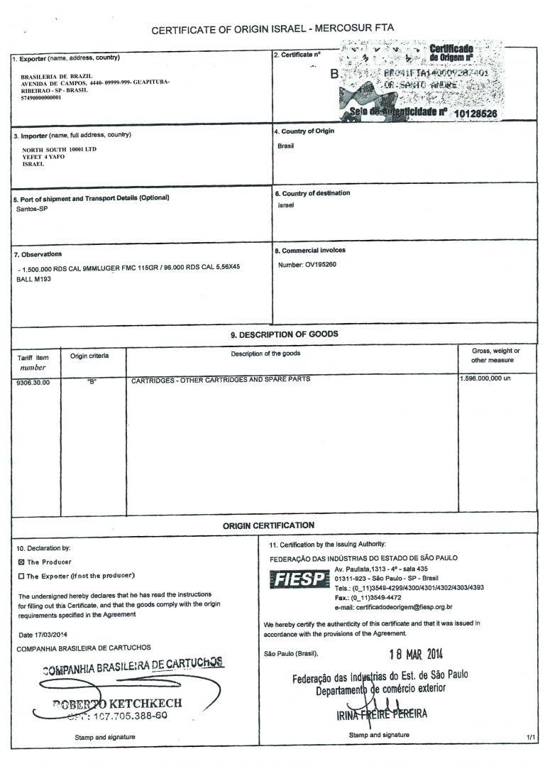 certificate origin template nafta example israel form excel brazil templates vancecountyfair fabtemplatez