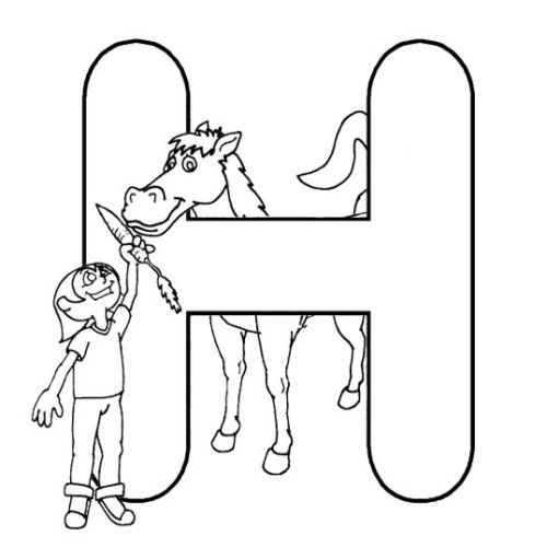 H Is For Horse Coloring Pages With Images Horse Coloring Pages