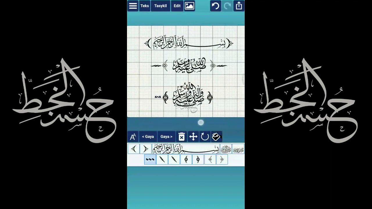 pin di tutorial kaligrafi arab ana muhtarif alkhat pin di tutorial kaligrafi arab ana