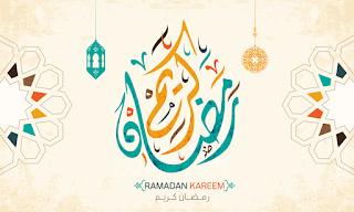 صور رمضان كريم 2021 تحميل تهنئة شهر رمضان الكريم Islamic Art Calligraphy Art Drawings For Kids Ramadan