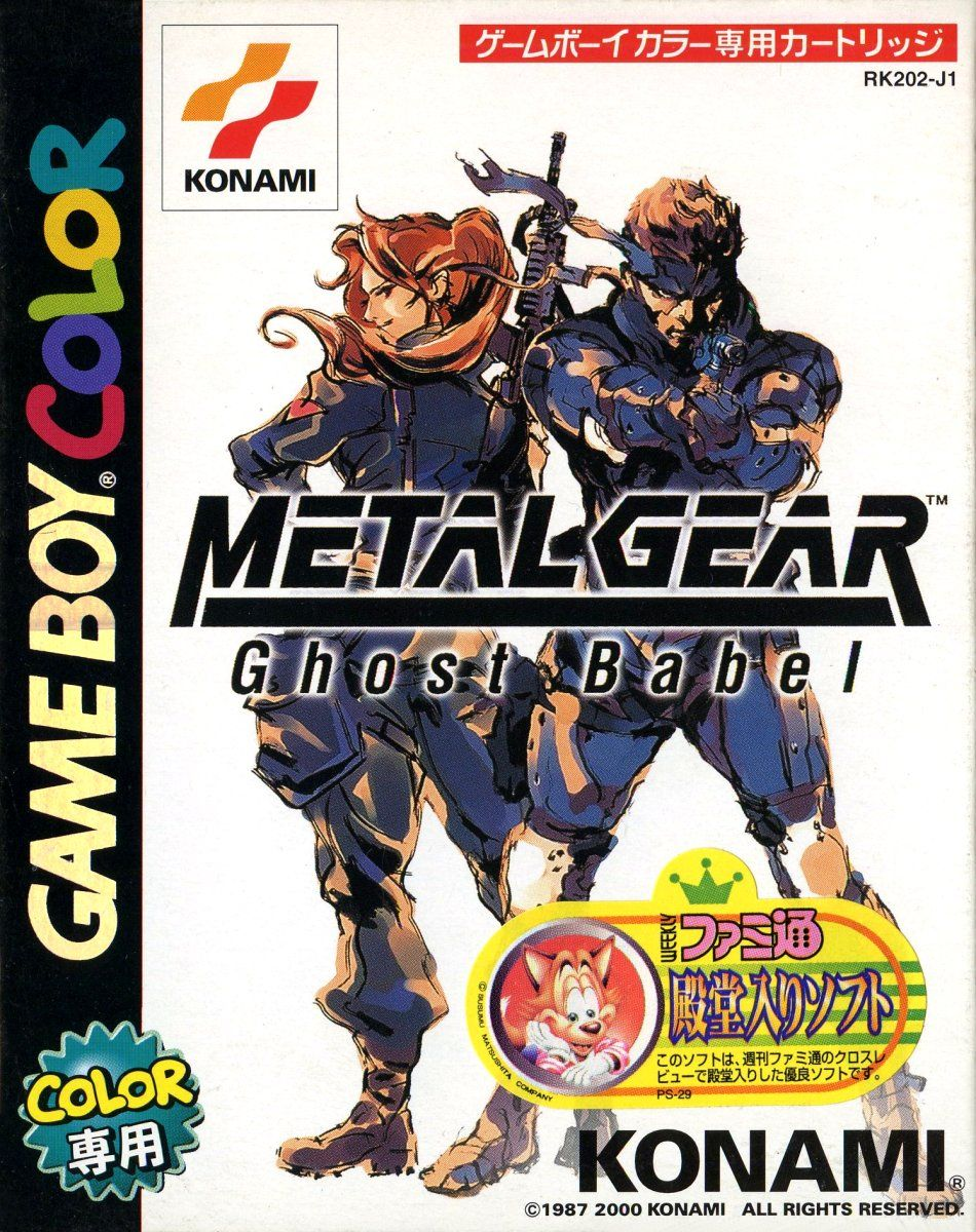 See gameplay of the Game Boy Color title Metal Gear Ghost Babel
