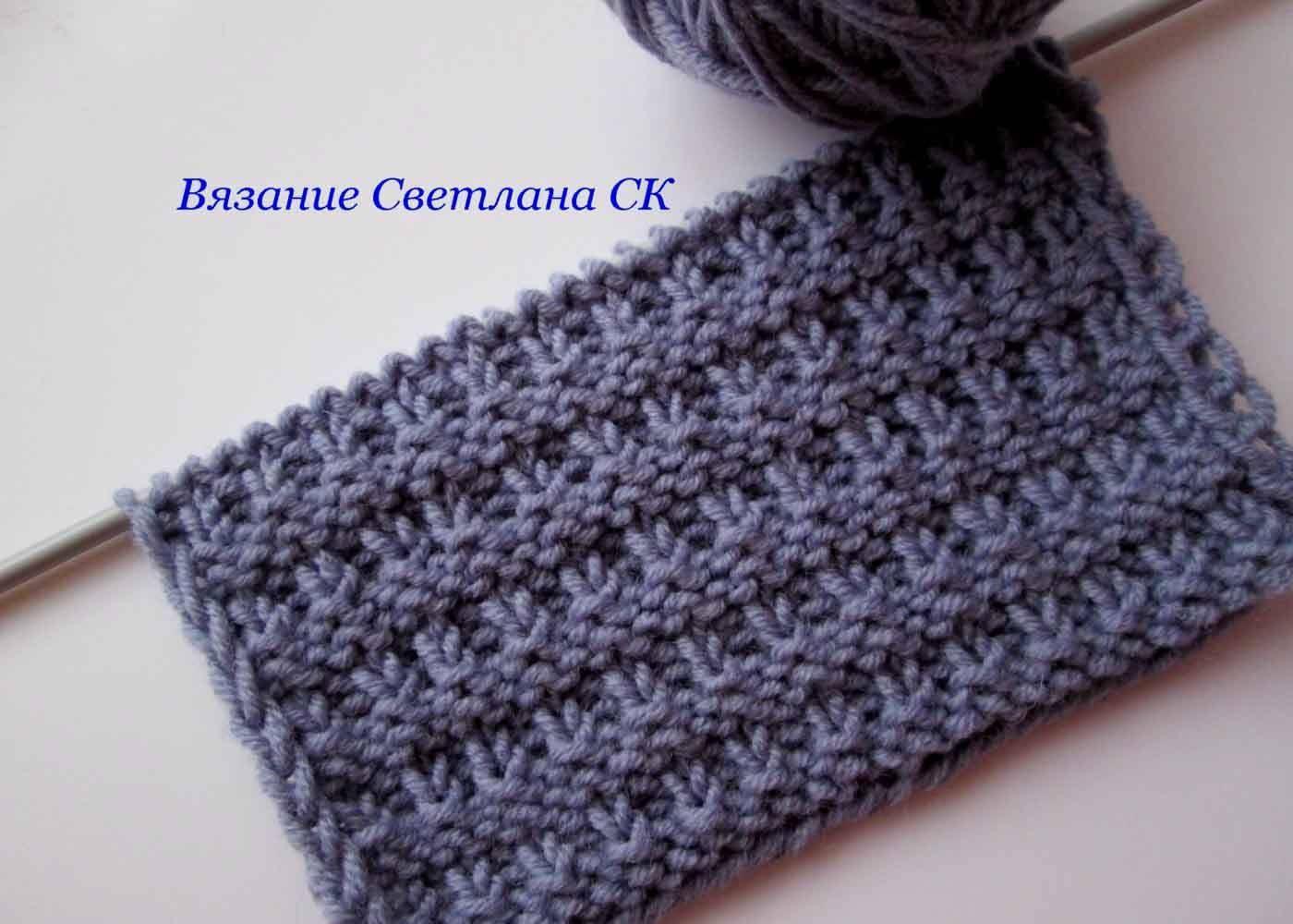Knit gum knitting scheme