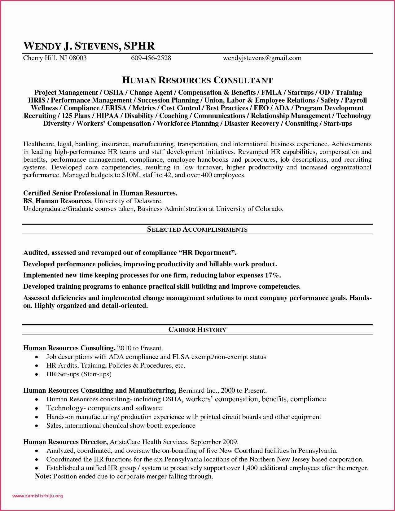 24 Up Busines Card Template Sample Cover Letter For Graduate Development Program New Resume Skill Human Resource Hr Manager Personal Statement