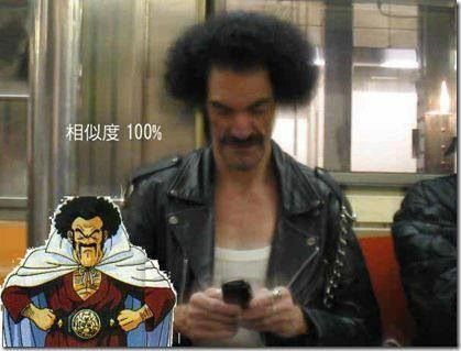 DBZ Hercules, yeah he's real