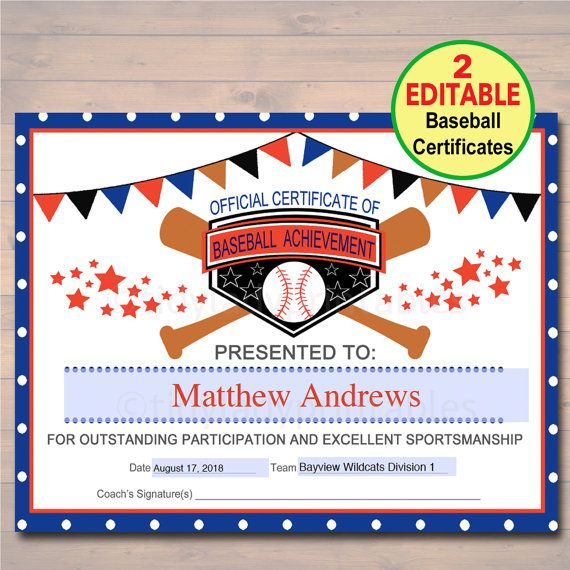 editable baseball award certificates instant download team