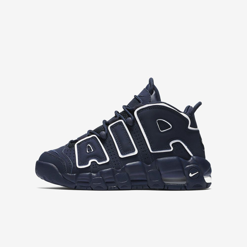 1904cc8c00f NIKE AIR MORE UPTEMPO BOYS GRADE SCHOOL Sneakers 415082-401