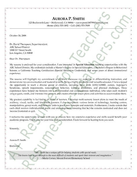 Special Education Cover Letter Sample Random Sample resume cover