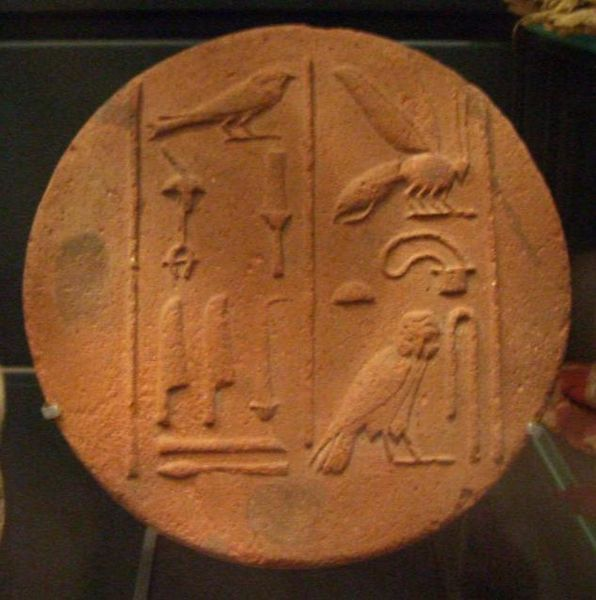 The base of a cone, with two vertical columns of hieroglyphs in the two registers, showing the name and titles of the high priest of Ptah, Ptahemhat Ty,18th dynasty of Egypt Louvre Museum