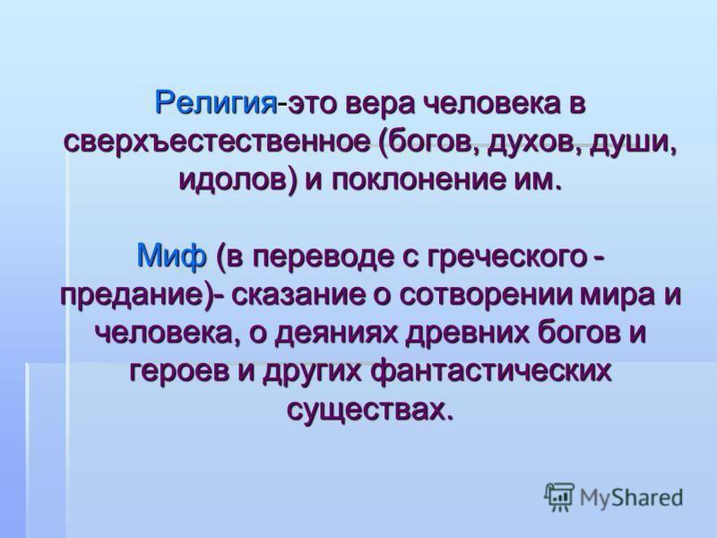 Учебник русского языка 4 класс м.л.каленчук 1 часть 123 решение