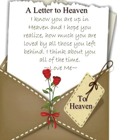 A Letter To Heaven 4th Anniversary Letter From Heaven Mom In Heaven Birthday In Heaven