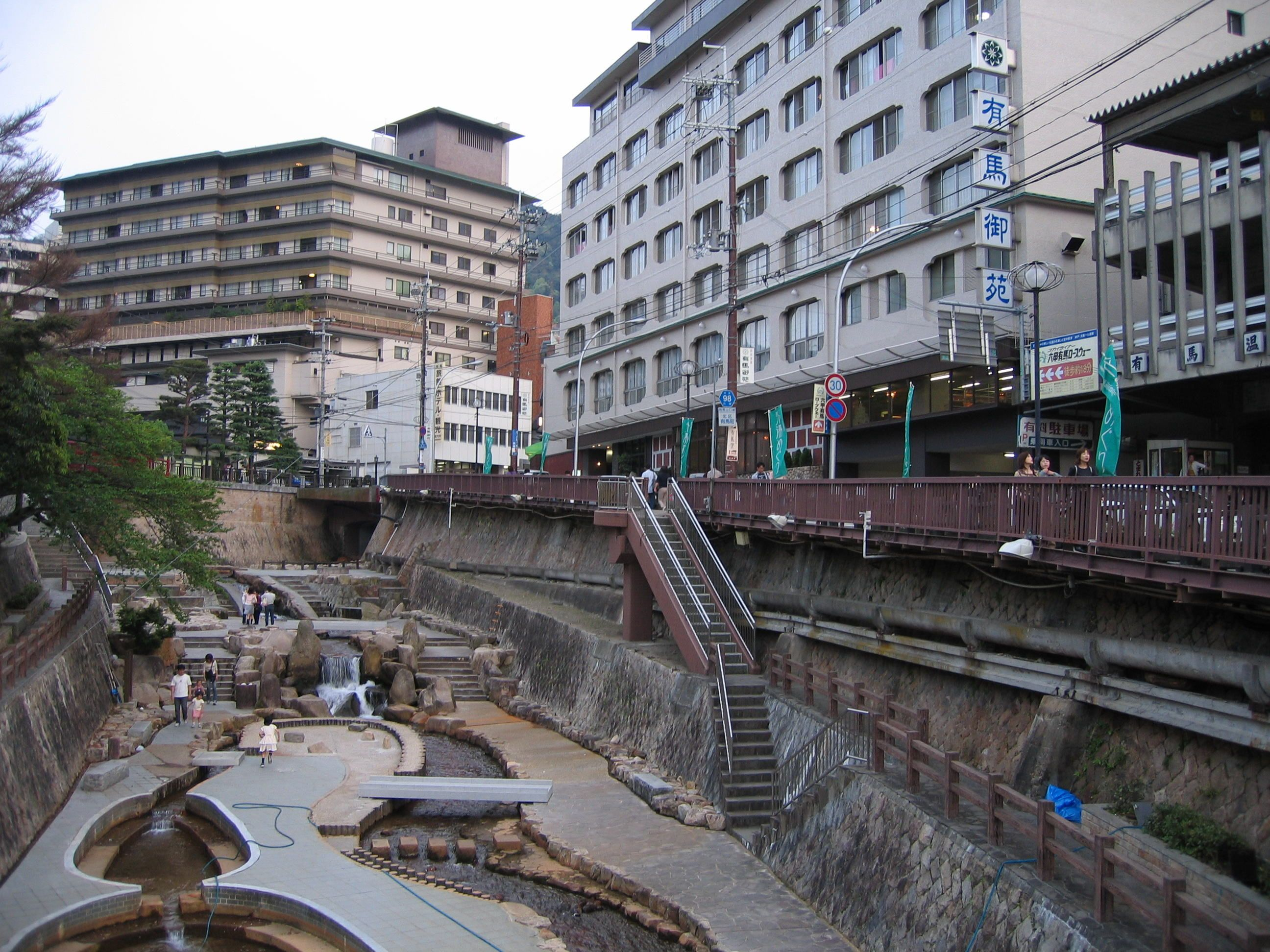 Arima Onsen Japan Japan to do and see list Pinterest Japan