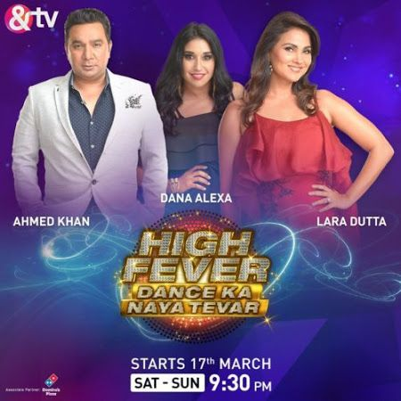 watch online high fever dance ka naya tevar 3rd june 2018 full