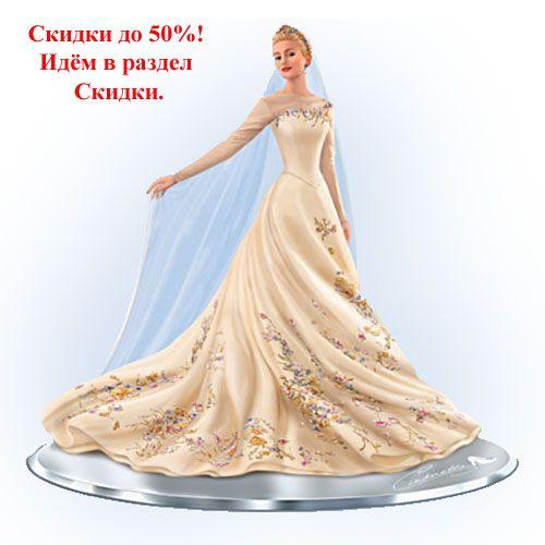 Свадебное платье для куколки Дав