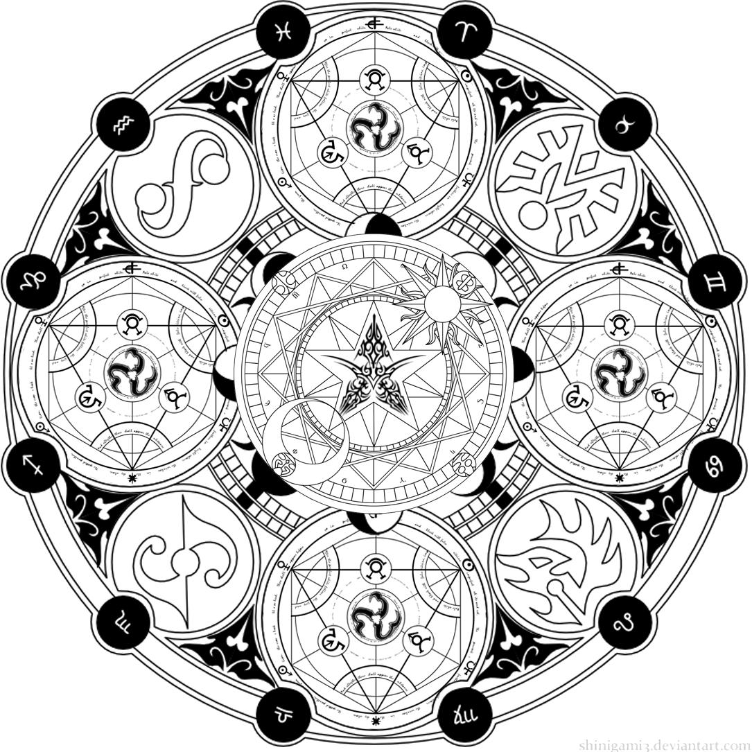 A Magic Circle By Yukishiro Yue Magiccircle A Magic Circle By Yukishiro Yue Magic Symbols Magic Circle Transmutation Circle