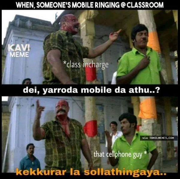When Mobile Rings In Class Vadivelu Memes Funny Single Memes Comedy Memes