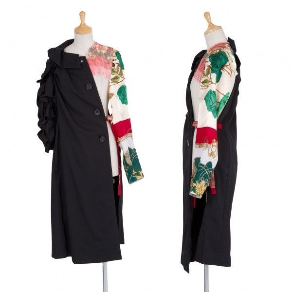 COMME des GARCONS sleeve vintage scarf jacket Size S(K-23636) #COMMEdesGARCONS #BasicJacket