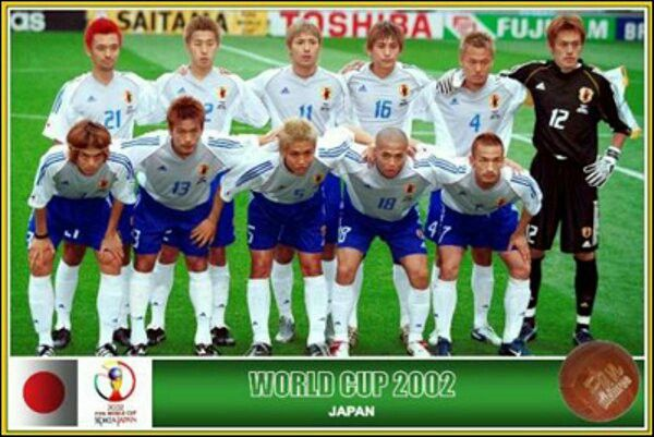 Japan Team Group At The 2002 World Cup Finals Copa Del Mundo Fifa Campeones