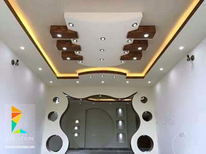 جبس بورد اسقف 2018 2019 لوكشين ديزين نت Ceiling Design Modern Pop False Ceiling Design Ceiling Design