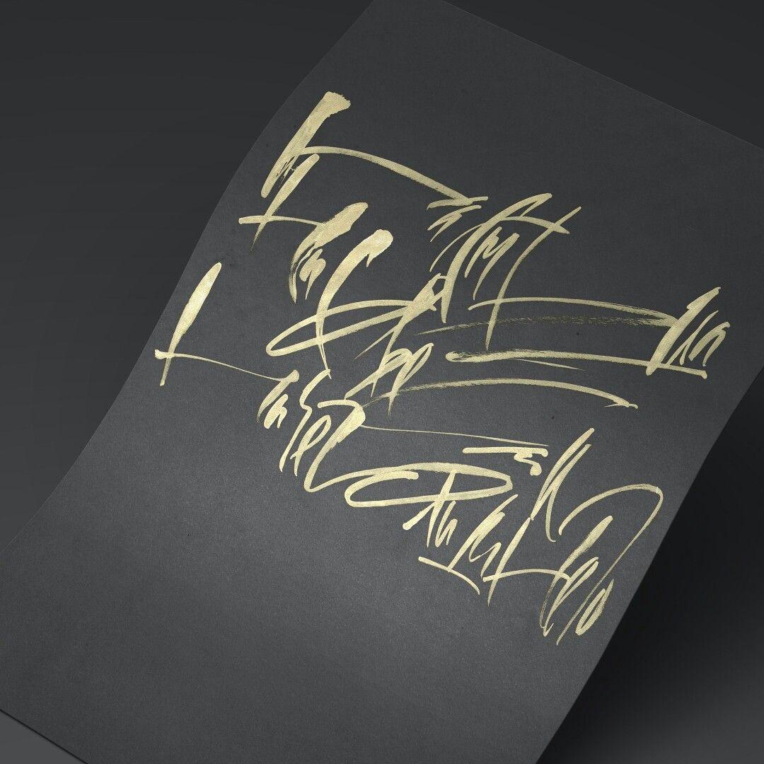 Фриланс каллиграфия удаленная работа на банк тинькофф отзывы