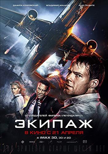 Flight Crew 2016 Ekipazh Original Title Movie Plot Imax Movies 2016