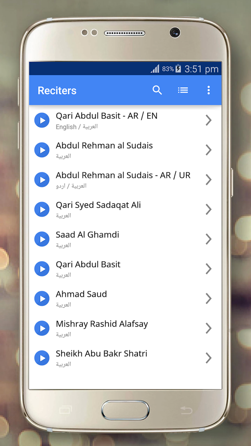 Pin by Farukh Zahoor on Wise Android Apps | Quran mp3