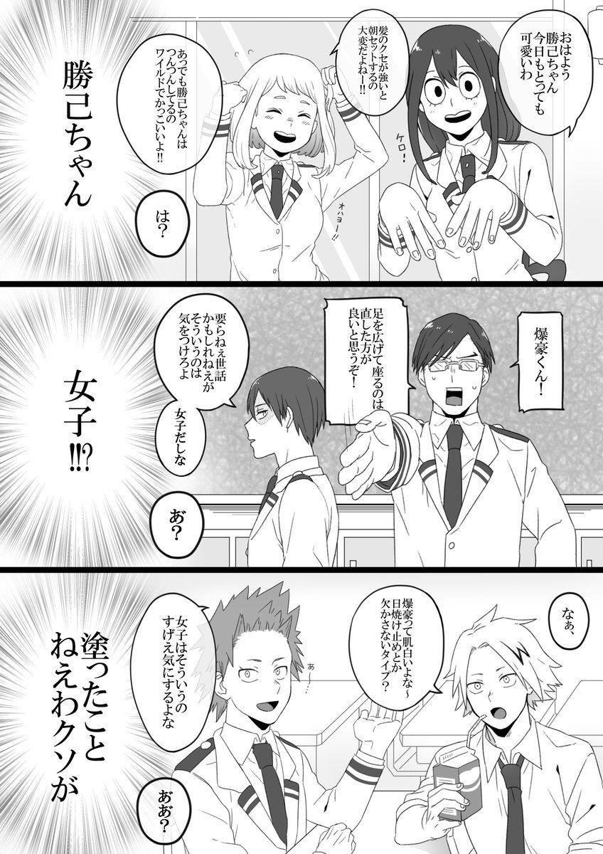 ヒロアカ27巻発売日