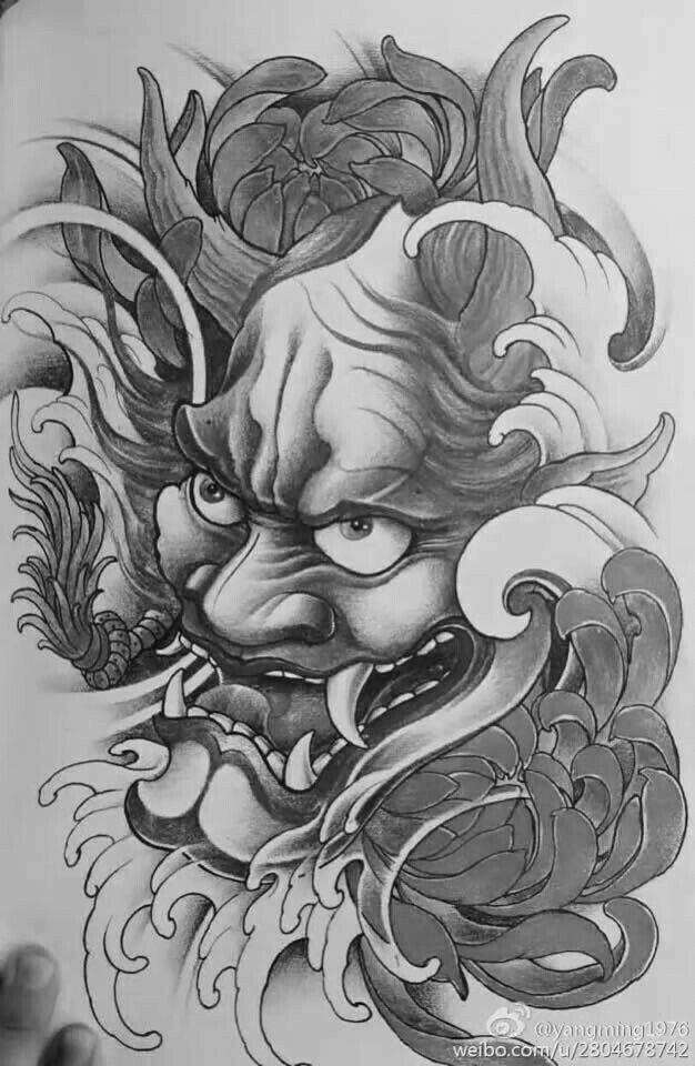 Tattoo Devil Tatuaje Oriental Tatuajes Y Tinta Para Tatuaje
